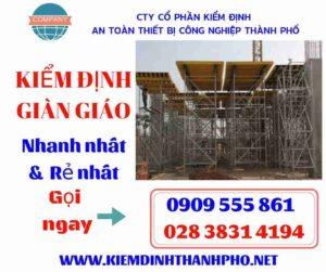 Kiem Dinh Gian Giao